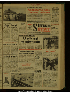 Słowo Ludu : dziennik Polskiej Zjednoczonej Partii Robotniczej, 1989 R.XL, nr 84