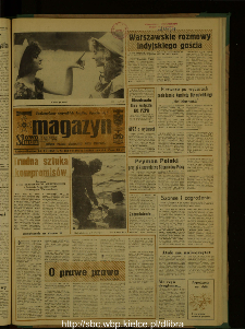Słowo Ludu : dziennik Polskiej Zjednoczonej Partii Robotniczej, 1989 R.XL, nr 145 (magazyn)