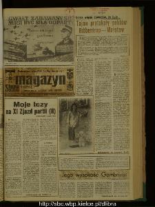 Słowo Ludu : dziennik Polskiej Zjednoczonej Partii Robotniczej, 1989 R.XL, nr 190 (magazyn)