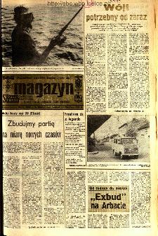 Słowo Ludu : dziennik Polskiej Zjednoczonej Partii Robotniczej, 1989 R.XL, nr 214 (magazyn)