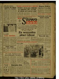 Słowo Ludu : dziennik Polskiej Zjednoczonej Partii Robotniczej, 1989 R.XL, nr 252