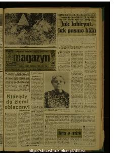 Słowo Ludu : dziennik Polskiej Zjednoczonej Partii Robotniczej, 1989 R.XL, nr 284 (magazyn)
