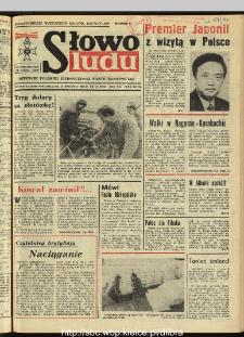 Słowo Ludu : dziennik Polskiej Zjednoczonej Partii Robotniczej, 1990 R.XLI, nr 12