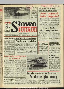Słowo Ludu : dziennik Polskiej Zjednoczonej Partii Robotniczej, 1990 R.XLI, nr 55