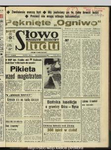 Słowo Ludu : dziennik Polskiej Zjednoczonej Partii Robotniczej, 1990 R.XLI, nr 56 (magazyn środowy)