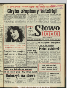 Słowo Ludu : dziennik Polskiej Zjednoczonej Partii Robotniczej, 1990 R.XLI, nr 57