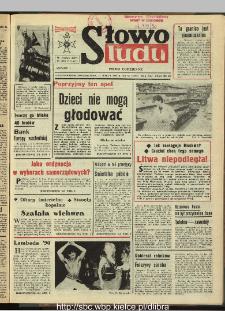 Słowo Ludu : dziennik Polskiej Zjednoczonej Partii Robotniczej, 1990 R.XLI, nr 60