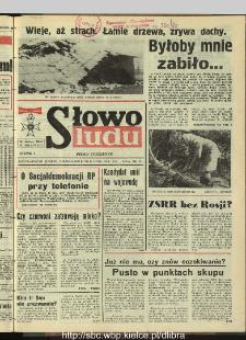 Słowo Ludu : dziennik Polskiej Zjednoczonej Partii Robotniczej, 1990 R.XLI, nr 61