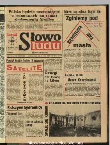 Słowo Ludu : dziennik Polskiej Zjednoczonej Partii Robotniczej, 1990 R.XLI, nr 63