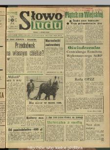 Słowo Ludu : dziennik Polskiej Zjednoczonej Partii Robotniczej, 1990 R.XLI, nr 71