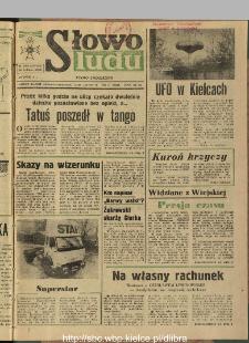 Słowo Ludu : dziennik Polskiej Zjednoczonej Partii Robotniczej, 1990 R.XLI, nr 77