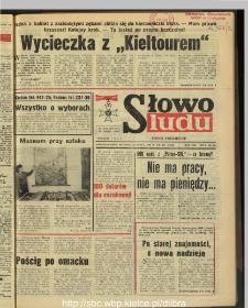 Słowo Ludu : dziennik Polskiej Zjednoczonej Partii Robotniczej, 1990 R.XLI, nr 117