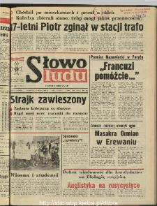 Słowo Ludu : dziennik Polskiej Zjednoczonej Partii Robotniczej, 1990 R.XLI, nr 123