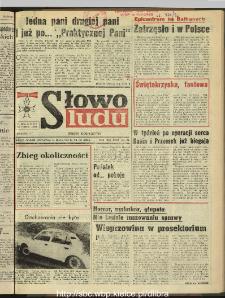 Słowo Ludu : dziennik Polskiej Zjednoczonej Partii Robotniczej, 1990 R.XLI, nr 125