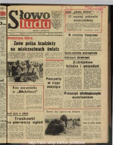 Słowo Ludu : dziennik Polskiej Zjednoczonej Partii Robotniczej, 1990 R.XLI, nr 129