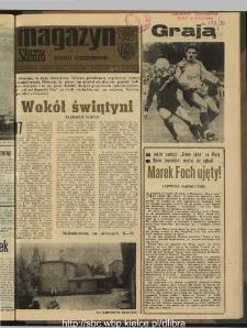 Słowo Ludu : dziennik Polskiej Zjednoczonej Partii Robotniczej, 1990 R.XLI, nr 132 (magazyn)