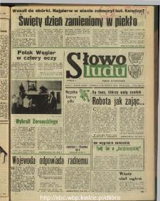Słowo Ludu : dziennik Polskiej Zjednoczonej Partii Robotniczej, 1990 R.XLI, nr 133