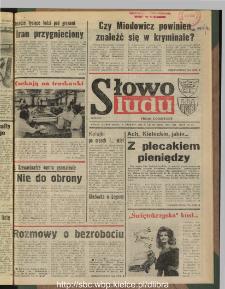 Słowo Ludu : dziennik Polskiej Zjednoczonej Partii Robotniczej, 1990 R.XLI, nr 147