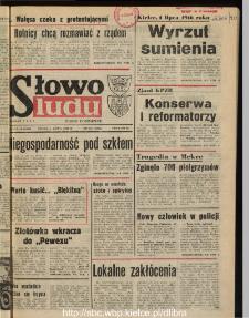 Słowo Ludu : dziennik Polskiej Zjednoczonej Partii Robotniczej, 1990 R.XLI, nr 153