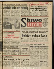 Słowo Ludu : dziennik Polskiej Zjednoczonej Partii Robotniczej, 1990 R.XLI, nr 154