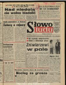 Słowo Ludu : dziennik Polskiej Zjednoczonej Partii Robotniczej, 1990 R.XLI, nr 159