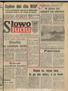 Słowo Ludu : dziennik Polskiej Zjednoczonej Partii Robotniczej, 1990 R.XLI, nr 162