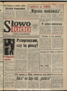 Słowo Ludu : dziennik Polskiej Zjednoczonej Partii Robotniczej, 1990 R.XLI, nr 166