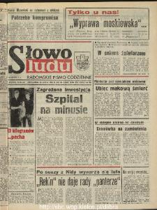 Słowo Ludu : dziennik Polskiej Zjednoczonej Partii Robotniczej, 1990 R.XLI, nr 166 (radomskie pismo codzienne)