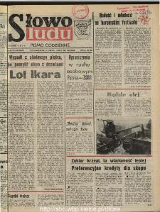 Słowo Ludu : dziennik Polskiej Zjednoczonej Partii Robotniczej, 1990 R.XLI, nr 169