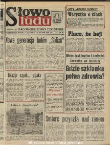 Słowo Ludu : dziennik Polskiej Zjednoczonej Partii Robotniczej, 1990 R.XLI, nr 170 (radomskie pismo codzienne)