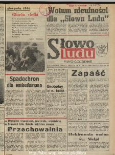 Słowo Ludu : dziennik Polskiej Zjednoczonej Partii Robotniczej, 1990 R.XLI, nr 177