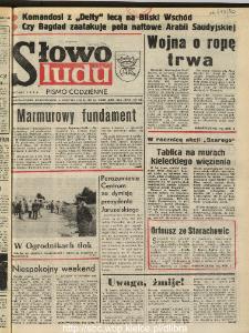 Słowo Ludu : dziennik Polskiej Zjednoczonej Partii Robotniczej, 1990 R.XLI, nr 181