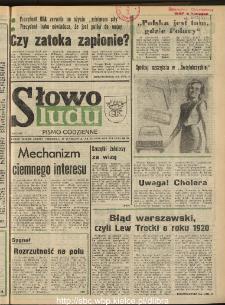 Słowo Ludu : dziennik Polskiej Zjednoczonej Partii Robotniczej, 1990 R.XLI, nr 191