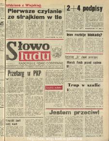 Słowo Ludu : dziennik Polskiej Zjednoczonej Partii Robotniczej, 1990 R.XLI, nr 213 (radomskie pismo codzienne)
