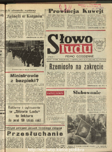 Słowo Ludu : dziennik Polskiej Zjednoczonej Partii Robotniczej, 1990 R.XLI, nr 216