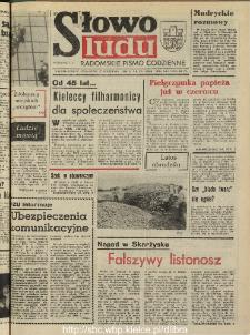 Słowo Ludu : dziennik Polskiej Zjednoczonej Partii Robotniczej, 1990 R.XLI, nr 225 (radomskie pismo codzienne)