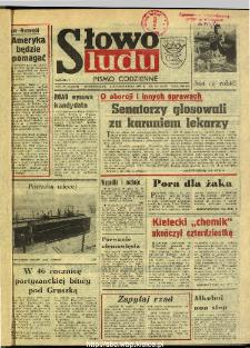 Słowo Ludu : dziennik Polskiej Zjednoczonej Partii Robotniczej, 1990 R.XLI, nr 228
