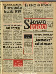 Słowo Ludu : dziennik Polskiej Zjednoczonej Partii Robotniczej, 1990 R.XLI, nr 235