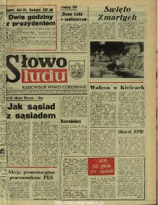 Słowo Ludu : dziennik Polskiej Zjednoczonej Partii Robotniczej, 1990 R.XLI, nr 254 (radomskie pismo codzienne)