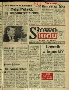 Słowo Ludu : dziennik Polskiej Zjednoczonej Partii Robotniczej, 1990 R.XLI, nr 257