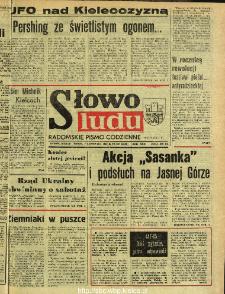 Słowo Ludu : dziennik Polskiej Zjednoczonej Partii Robotniczej, 1990 R.XLI, nr 259 (radomskie pismo codzienne)