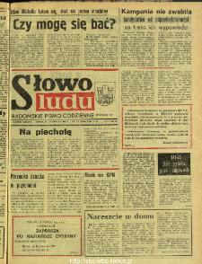 Słowo Ludu : dziennik Polskiej Zjednoczonej Partii Robotniczej, 1990 R.XLI, nr 271 (radomskie pismo codzienne)