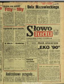 Słowo Ludu : dziennik Polskiej Zjednoczonej Partii Robotniczej, 1990 R.XLI, nr 281 (radomskie pismo codzienne)