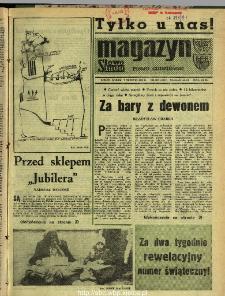 Słowo Ludu : dziennik Polskiej Zjednoczonej Partii Robotniczej, 1990 R.XLI, nr 285 (magazyn)