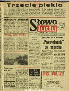 Słowo Ludu : dziennik Polskiej Zjednoczonej Partii Robotniczej, 1990 R.XLI, nr 290