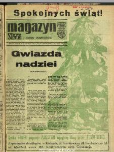 Słowo Ludu : dziennik Polskiej Zjednoczonej Partii Robotniczej, 1990 R.XLI, nr 297 (magazyn)