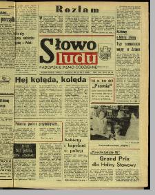 Słowo Ludu : dziennik Polskiej Zjednoczonej Partii Robotniczej, 1991 R.XLII, nr 7 (radomskie pismo codzienne)