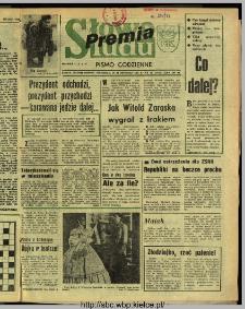 Słowo Ludu : dziennik Polskiej Zjednoczonej Partii Robotniczej, 1991 R.XLII, nr 16 (Premia)