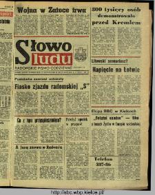 Słowo Ludu : dziennik Polskiej Zjednoczonej Partii Robotniczej, 1991 R.XLII, nr 17