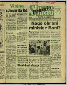 Słowo Ludu : dziennik Polskiej Zjednoczonej Partii Robotniczej, 1991 R.XLII, nr 28 (Premia)